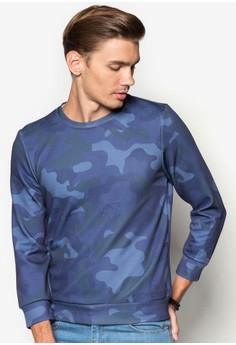 CN-Allover Camo Floral Sweatshirt