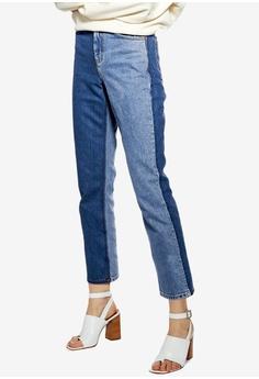74529edfb6c TOPSHOP blue Indigo Stripe Jeans 8CD16AA123ED9FGS 1