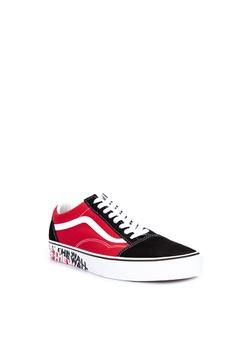 VANS OTW Sidewall Old Skool Sneakers Php 3 cad174cf62