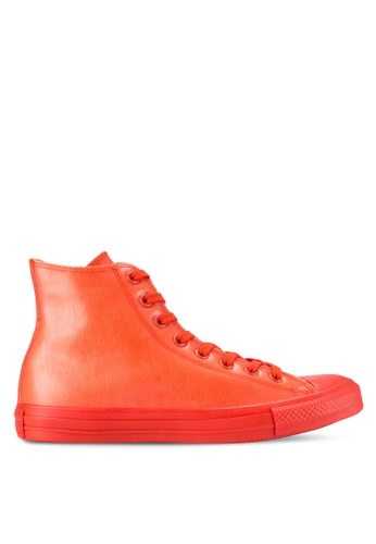 Converse red Chuck Taylor All Star Hi Men's Rubber Sneakers CO302SH70NIRMY_1