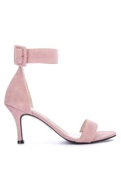 c515bfd32 Shoo In pink Harlow 2 Heels 3F8A1SHAFA210EGS 1