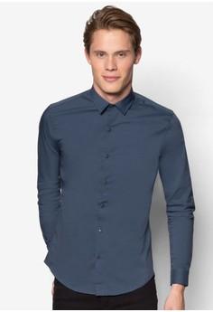 彈性貼身長袖襯衫