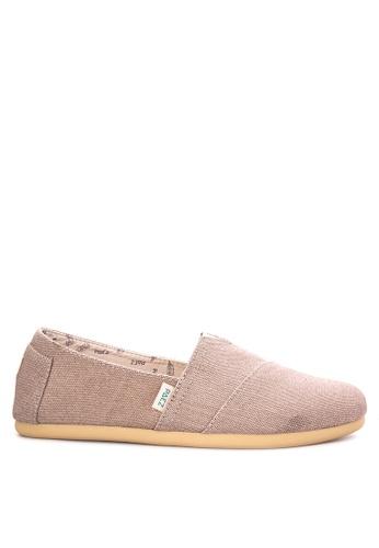 Paez brown Combi Men's/SS17 Sneakers PA524SH13IYKPH_1