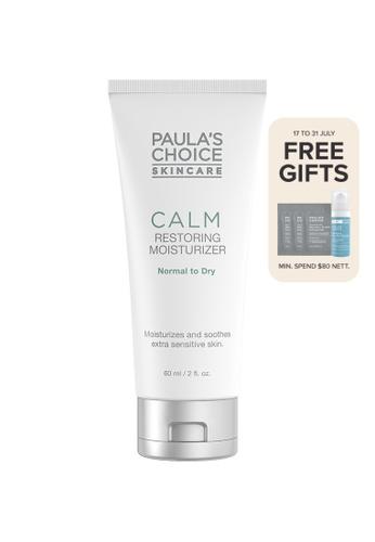 Paula's Choice white Calm Sensitive Nighttime Moisturizer (Normal / Dry) B628BBE5023123GS_1