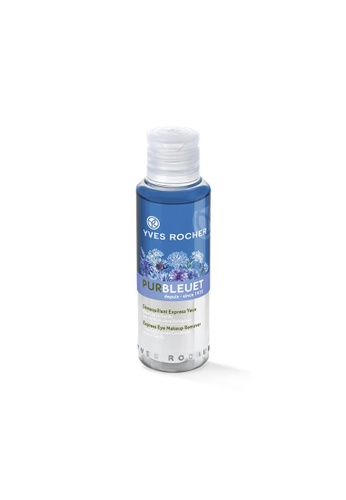 Yves Rocher blue Yves Rocher Pur Bleuet - Express Eye Make-up Remover 100ml YV348BE0RW2NMY_1