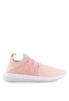 adidas originals tubular viral2 w