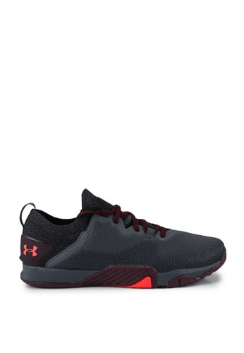 Under Armour grey Tribase Reign 3 Sneakers 94762SH2C0120AGS_1
