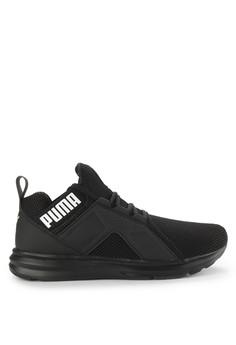 Puma white Enzo Weave Shoes E050BSH8DE2227GS 1 19199e55e