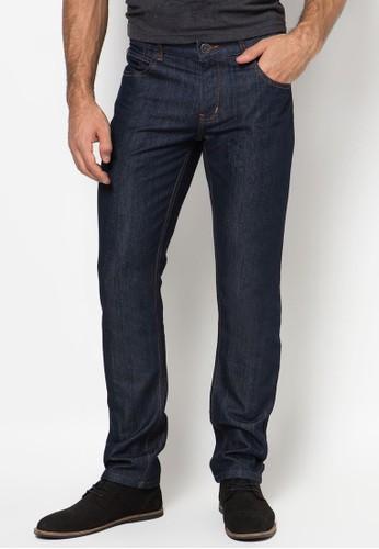 Watchout! Jeans Slim Jeans Pants