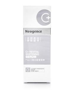 Plus C Revital Whitening Serum 30ml