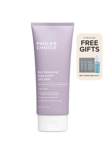Paula's Choice purple Skin Revealing Body Lotion 10% AHA (Glycolic Acid) F9DF4BE8C93855GS_1