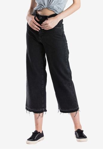 1c76acb8d3c Shop Levi's Women's Mile High Wide Leg Jeans Online on ZALORA Philippines