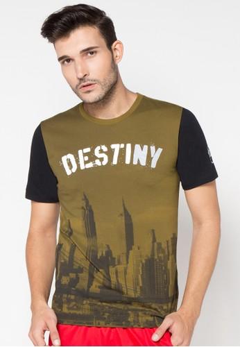 Melo Destiny Dri-FIT