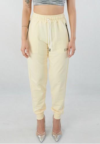Corenation Active yellow Freja Pants Premium - Baby Yellow C28A8AA4A191E5GS_1