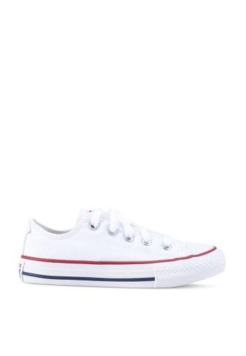 ilegal solamente versus  Buy converse Chuck Taylor All Star Ox Sneakers Online   ZALORA Malaysia