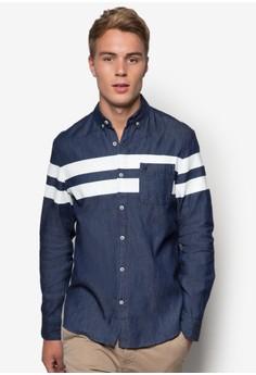 Playboy Printed Stripes Long Sleeve Shirt