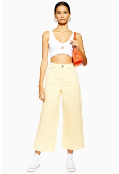5889d6b9328 TOPSHOP yellow PETITE Yellow Cropped Jeans 875E4AAA9FBCA7GS_1
