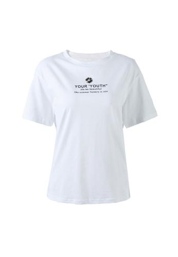 HAPPY FRIDAYS Fashion Daisy Print Short Sleeve T-shirt 57209 766ACAA9F655CCGS_1