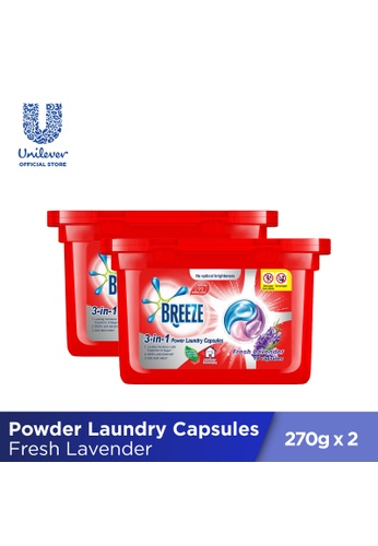 Breeze Breeze Fresh Lavender 3-in-1 Power Laundry Capsules 270g (18 pcs x 2 boxes) 19F0CESF79F879GS_1