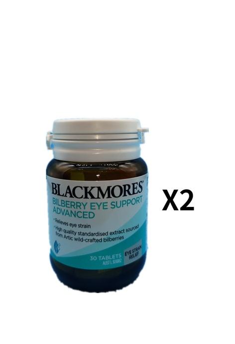 BLACKMORES Blackmores 藍莓護眼素 30粒裝*2