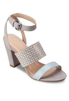Perforated Heel Sandals