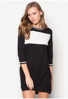 Colourblock Varsity Dress