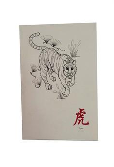 Tiger Chinese Zodiac Notebook