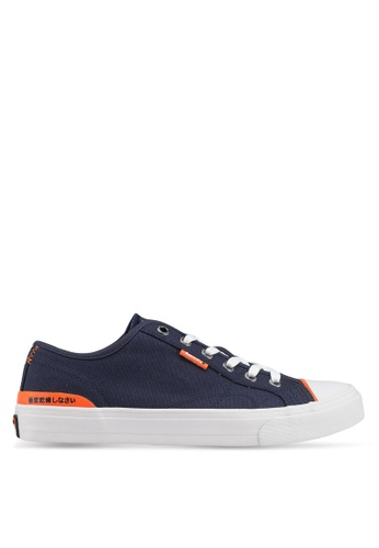 Superdry navy Trophy Classic Low Sneakers C5745SHD201CCAGS_1