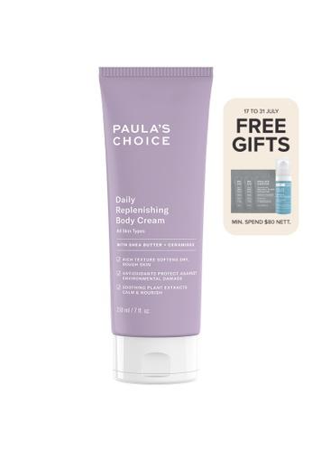 Paula's Choice purple Daily Replenishing Body Cream EB287BEC314A76GS_1