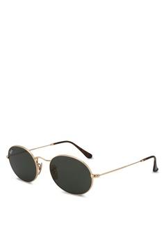 5e1b066e7bd Ray-Ban gold RB3547N Sunglasses 705E7GL69FECA8GS 1