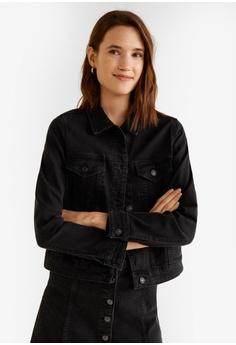 7a5bb40a1e076 Buy Denim Jackets For Women Online on ZALORA Singapore