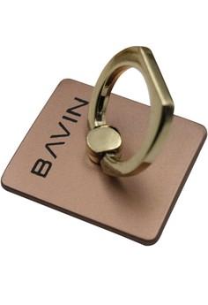 Bavin Phone Ring Holder