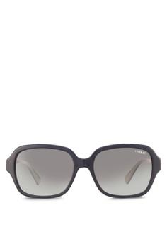 Timeless Sunglasses