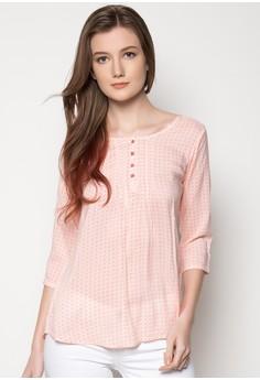Slim Fit Printed Longsleeve Shirt