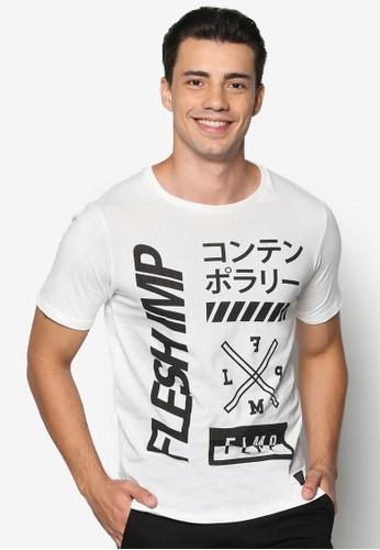 當代樣式文字印花 TEE, 服飾, 印圖esprit分店地址T恤