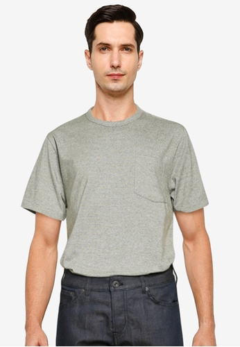 French Connection green Organic Space Stripe T Shirt 57D19AAB126B9DGS_1