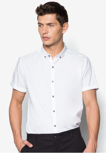 Topman white Cutaway Collar Short Sleeve Smart Shirt TO413AA19UBCMY_1