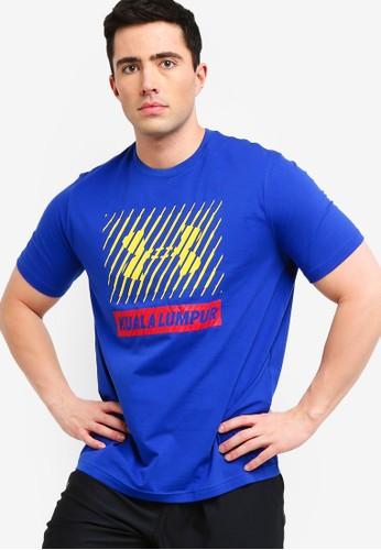 Under Armour blue Kuala Lumpur Big Logo Top 69E95AAA051CDDGS_1