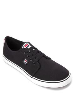 H Treno Sneakers