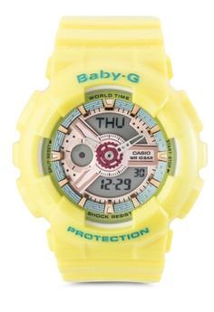 Casio Baby-G Ladies Quartz Sports Watch BA-110CA-9ADR