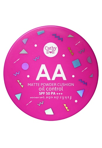 Cathy Doll beige AA Matte Finished Powder Cushon in Natural Beige CA851BE47FIYPH_1