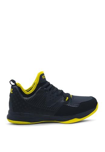 Ardiles black Pride 2 Basket Shoes 1D2D4SHC56D378GS_1