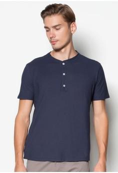 Essential Cotton-Blend T-Shirt