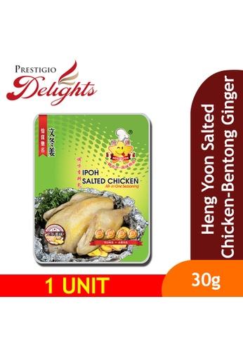 Prestigio Delights black Heng Yoon Ipoh Salted Chicken All In One Seasoning - Bentong Ginger 30g 5D222ES35719E0GS_1