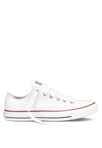 3b804450492e5b Converse white Chuck Taylor All Star Core Ox Sneakers 1598CSH9F19E84GS 1
