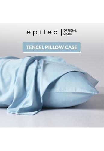Epitex blue Epitex 100% Tencel Pillow Case - Pillow Protector (Light Blue) 44478HL5ADA5B3GS_1