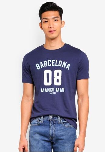 MANGO Man blue Logo Message T-Shirt 079F9AAFD849ECGS_1