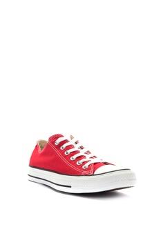 3a821e051e63 Shop Converse Shoes for Women Online on ZALORA Philippines