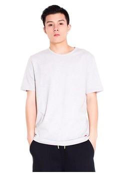 Reoparudo-兩件裝 RPD 品牌純色T恤(灰色)