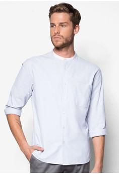 Long Sleeves Contrast Grandad Collar Shirt